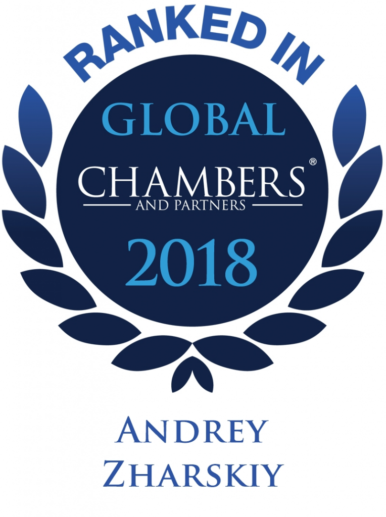 Chambers Global 2018 ZHA.png
